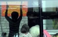 Скандал с переселением детского дома в Реутове