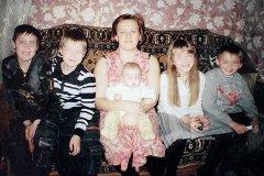 Приемная семья Гладкиных