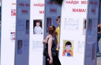 Общественные витрины в Челябинске. Фото: uralpress.ru