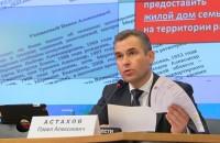 Уполномоченный по делам детей Павел Астахов