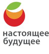Настоящее будущее_лого_рус