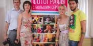 """Благотворительная выставка """"Детство на память"""". Фото из альбома сообщества vk.com/club31914973"""
