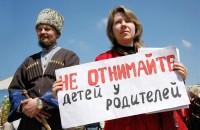 Ювенальная юстиция Россия Москва