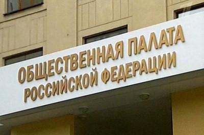 ob-palata